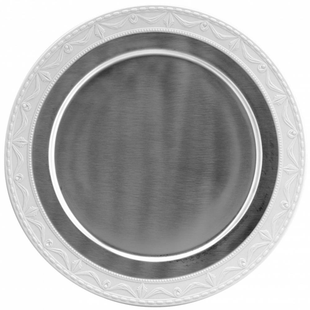 "Presentation plate ""PUR LUXE"" Silver-Sateen"